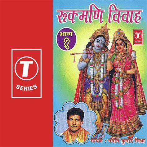Mujhe Haq Hai Video Song Download Hd Song Mp3 Music Levels